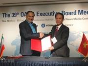 Presse : la VNA contribue activement à la réalisation des objectifs de l'OANA
