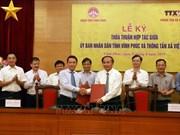 Coopération entre l'Agence vietnamienne d'Information et Vinh Phuc