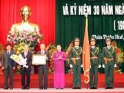 La province de Thua Thien-Hue fête le 30e anniversaire de son rétablissement