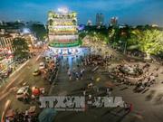 Modification du plan global d'aménagement de Hanoï d'ici 2030