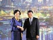 Meeting en l'honneur de la Fête nationale de Thaïlande à Ho Chi Minh-Ville