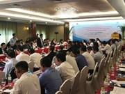 Ho Chi Minh-Ville cherchent à attirer plus d'investissements japonais