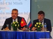 L'Année 2019 pleine d'événements célébrant les relations Vietnam-Russie