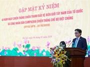 Les relations diplomatiques Vietnam-Cambodge, un bien inestimable des deux peuples