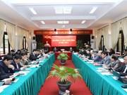 La 9e réunion du Conseil de théorie du mandat 2016-2021
