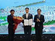 Valorisation du rôle de l'UNESCO au Vietnam