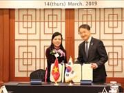 Santé : Le Vietnam et la République de Corée signent un protocole d'accord