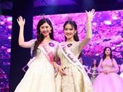 La finale du concours de sélection d'ambassadrices de bonne volonté des fleurs de cerisier