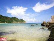 La zone écotouristique de la plage de Nôm à Phu Yen