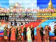 Hai Phong organise un échange d'amitié avec des étudiants d'Asie du Sud-Est