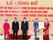 Hai Duong : le chef-lieu de Chi Linh devient ville