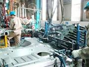 Avril: l'indice de production industrielle en hausse