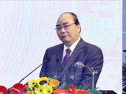 L'Académie nationale d'administration publique célèbre son 60e anniversaire