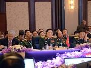 La 13e conférence de l'ADMM vise à garantir la sécurité durable