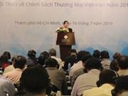 Le Vietnam - destination stratégique des entreprises sud-coréennes