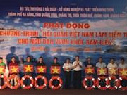 Da Nang : Lancement du programme « La Marine vietnamienne accompagne les pêcheurs au large »