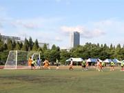 Le 12e Congrès sportif des étudiants vietnamiens en République de Corée