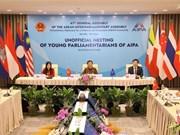 Réunion informelle des jeunes parlementaires de l'AIPA