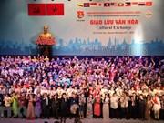 Les jeunes, force active pour accélérer l'intégration internationale