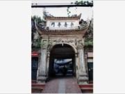 """La rue """"des portes de villages"""" à Hanoï"""