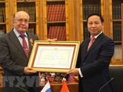 L'Ordre de l'amitié remis à l'Université d'Etat de Moscou Lomonossov