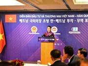 La présidente de l'AN au Forum sur l'investissement et le commerce Vietnam et R. de Corée