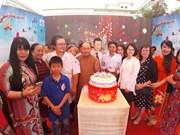 Les hôpitaux de Hô Chi Minh-Ville se mobilisent pour le Têt des patients