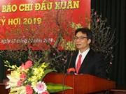 Vice-Premier ministre Vu Duc Dam: les activités journalistiques ont été plus professionnelles