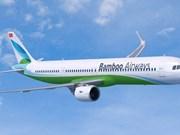 Bamboo Airways ouvrira des vols vers Taïwan (Chine) et la R. de Corée