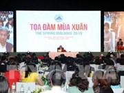 Da Nang attire près de 4 milliards d'USD pour 19 projets