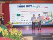 HCM-Ville: Gains de la rue florale Nguyên Huê au profit des élèves pauvres