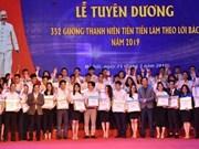 Activités en l'honneur de l'anniversaire de l'Union de la jeunesse communiste Hô Chi Minh