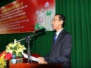 Un symposium aborde l'amélioration de la qualité des cadres