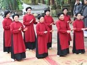 Début des activités de la fête en l'honneur des rois Hùng 2019