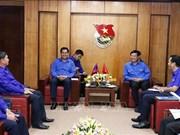 Les jeunes vietnamiens et laotiens cherchent à renforcer leur coopération