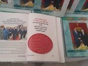 Lancement d'un livre sur les relations entre le Vietnam et l'Egypte en arabe
