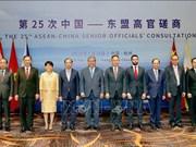 Le Vietnam participe à la réunion consultative ASEAN-Chine