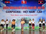 Des étudiants vietnamiens, cambodgiens et laotiens renforcent leur solidarité et leur amitié