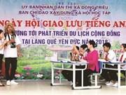 Quang Ninh: Apprendre l'anglais pour développer le tourisme local