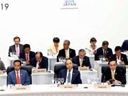 Le PM Nguyen Xuan Phuc participe aux activités du 14e Sommet du G20