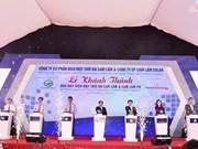 Inauguration de la plus grande centrale solaire de Khanh Hoa