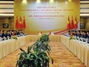 Les 67 ans de relations diplomatiques Vietnam-Chine célébrés à Hanoi
