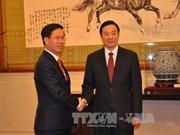 Vietnam et Chine cultivent leur coopération sur la propagande et l'éducation