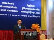 Vietnam-Cambodge : 9e conférence de coopération et de développement des provinces limitrophes