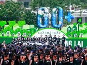 Plus de 2.000 étudiants participent à l'Heure de la Terre 2017