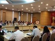 La VCCI souligne l'importance de la gouvernance des entreprises