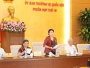 Clôture de la 10ème session du Comité permanent de la 14e législature de l'AN du Vietnam