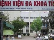 Sept patients morts lors d'une séance de dialyse rénale