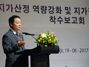 Le Vietnam renforce sa capacité d'estimation des prix des terres