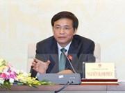 Le bureau de l'AN annonce les résultats de sa 3e session de la XIVe législature